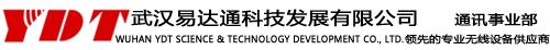 德赢手机官方网站易达通科技发展有限公司